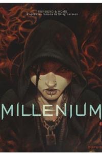 Millenium / T1